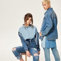 Reserved Jeansowa koszula QN587-05J
